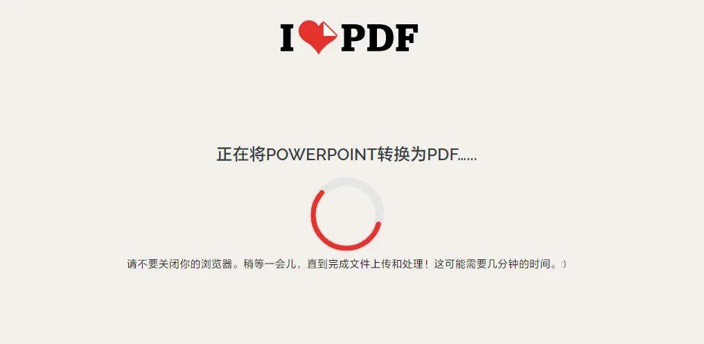免费PDF处理工具汇总